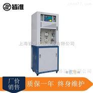 ZDJ-520在線自動滴定儀水質分析儀