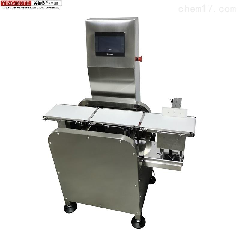 重量检测分选称多级在线检重称设备