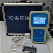 JYB-6A福建饲料鱼粉粉尘检测仪快速出数据