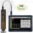 电磁超声笔式测厚仪产品规格