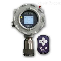 华瑞FGM-3300有毒气体报警仪(可测氨气)