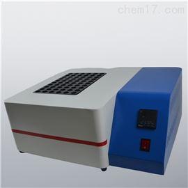 QYSM-12恒温尿碘消解仪,12孔赶酸仪厂