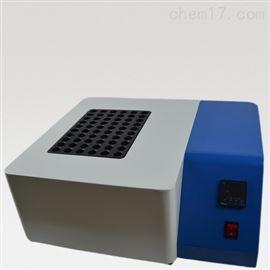 QYSM-6石墨消解器功率是多少
