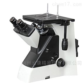 MR2100金相顯微鏡