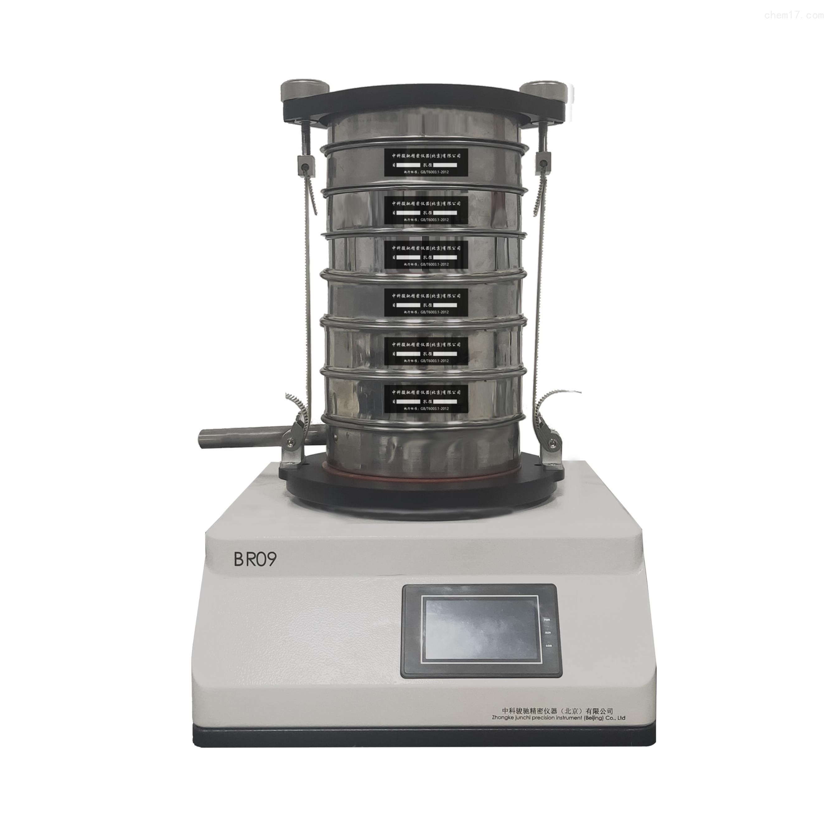 电磁震动筛分仪