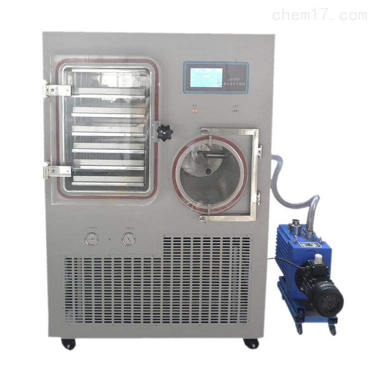 一平方生物多肽冷冻干燥机LGJ-100F
