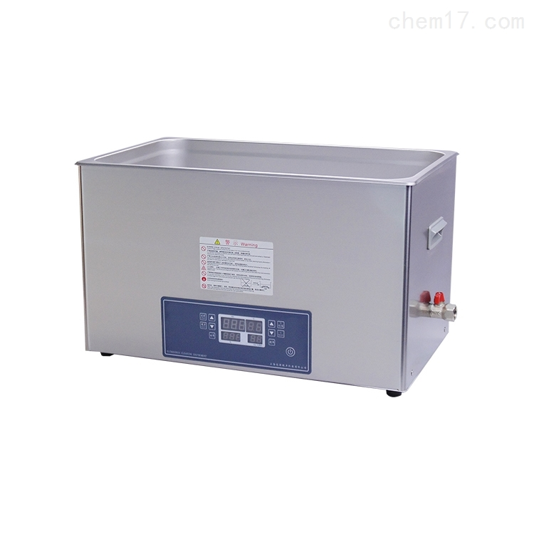 SG7200HDT功率可调双频加热超声波清洗器