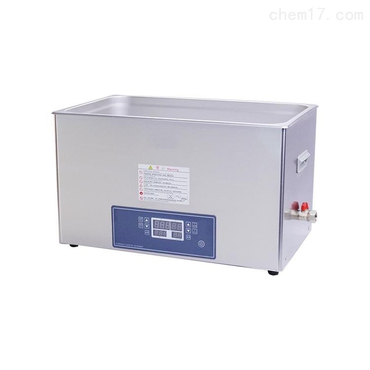 SG7200HPT功率可调加热超声波清洗器