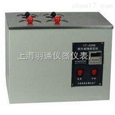 燃料油铜片腐蚀测定仪