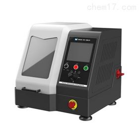 KUT-200X全自动精密切割机