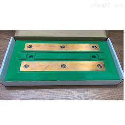 200A AGV接触电刷 刷板 刷块
