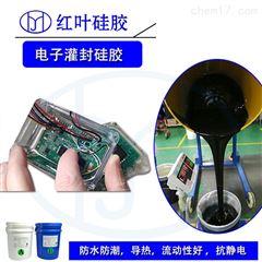 HY-93红叶9310柔性透明电子灌封胶