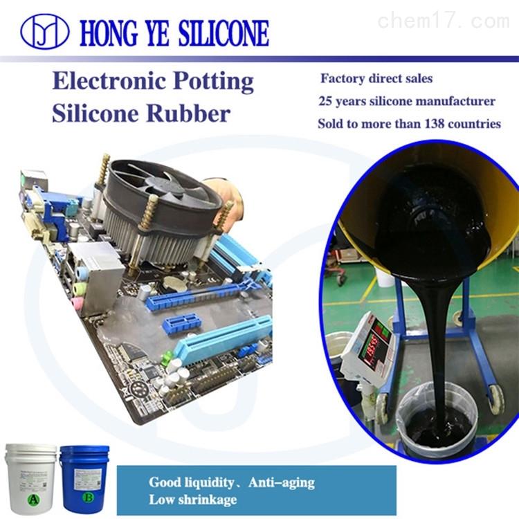 红叶HY9305透明电子灌封硅胶