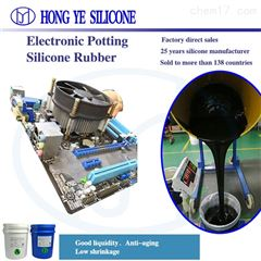HY-93红叶HY9305透明电子灌封硅胶