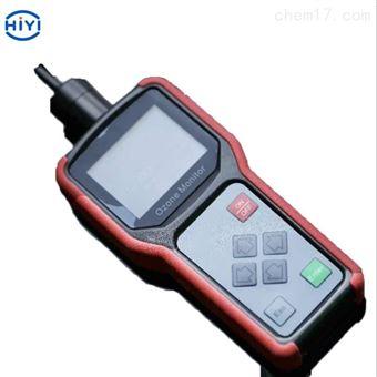 HZA-C10便携式臭氧浓度检测仪