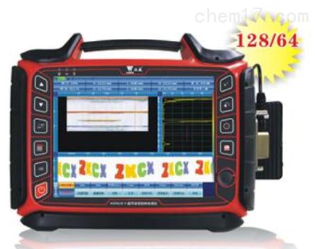 HS PA20-Fe型 多功能相控阵超声波检测仪