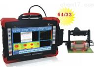 HSPA20-E型多功能相控阵超声波检测仪