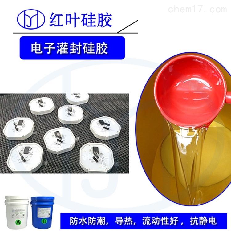 复合涂层铝箔液体硅凝胶