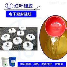 HY-94复合涂层铝箔液体硅凝胶