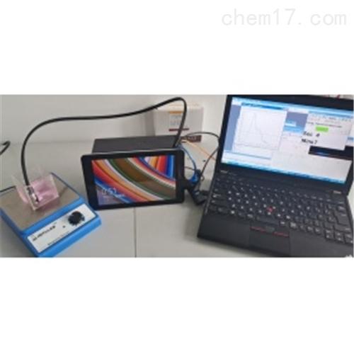 光纤光谱仪