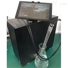 溶出在线紫外分析系统