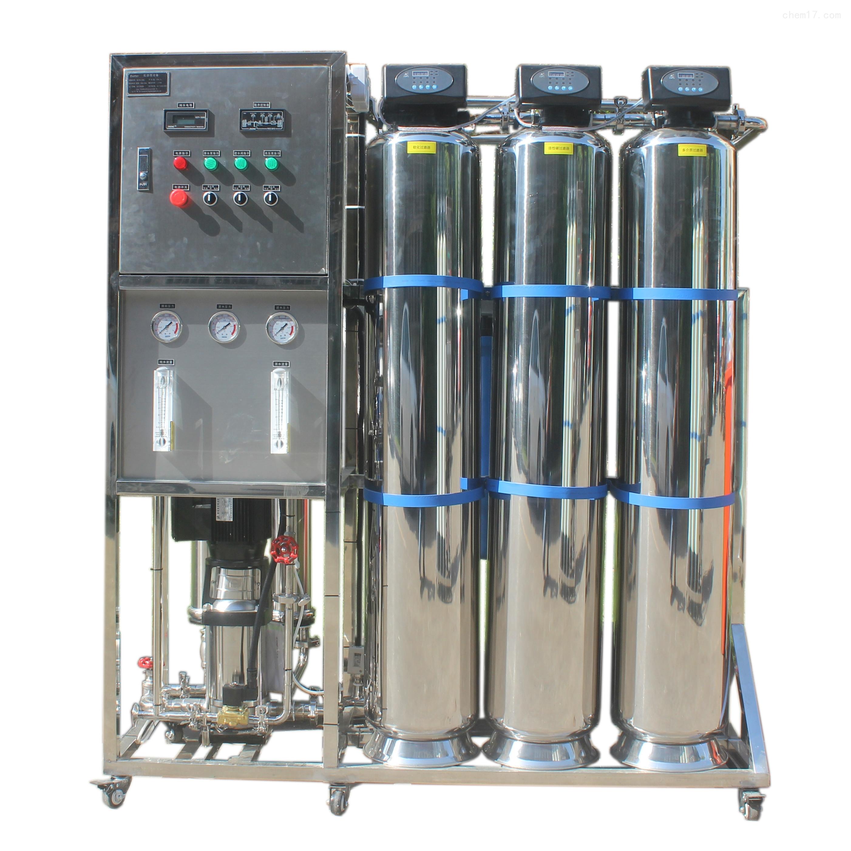 余姚家用商业直饮机净水器设备