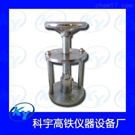 YKQ-7型矿物棉压样器