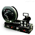 集成涡流检测系统规格说明