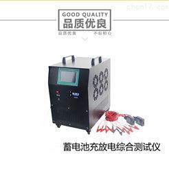 WT808-智能充放电检测仪