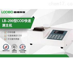 LB-200台式COD测定仪(带打印功能)