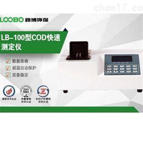 LB-100型实验室型COD快速测定仪