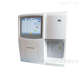 宝灵曼BM830血球分析仪