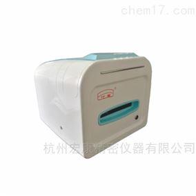 VM200數字切片掃描儀