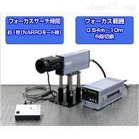AFV100系列日本iwatsu自动对焦激光多普勒振动计