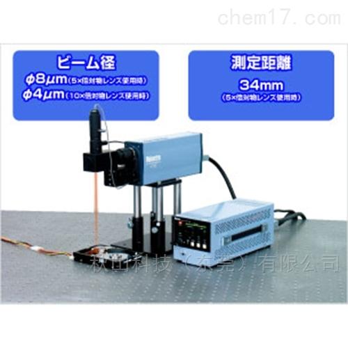 日本iwatsu显微镜型激光多普勒振动计