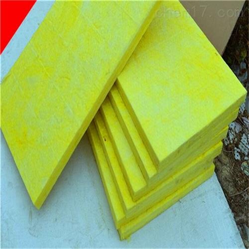 欧沃斯玻璃纤维棉板价格下调
