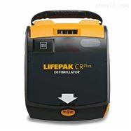 LIFEPAK CR Plus菲康 全自动体外除颤仪 AED