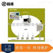 环境噪声远程自动监测系统