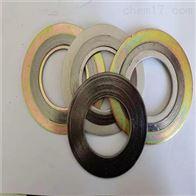 碳钢内外环D型金属缠绕垫片