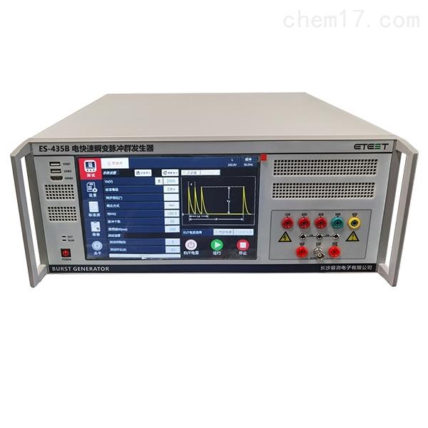 三相电快速瞬变群脉冲发生器