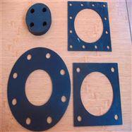 DN80带孔标准法兰垫  四氟包覆垫