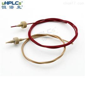 PEEK毛细管HPLC液相色谱1/16''连接管路管线