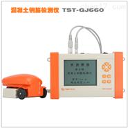 钢筋保护层检测仪
