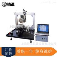 SYJ-800 CNC薄划片切割机