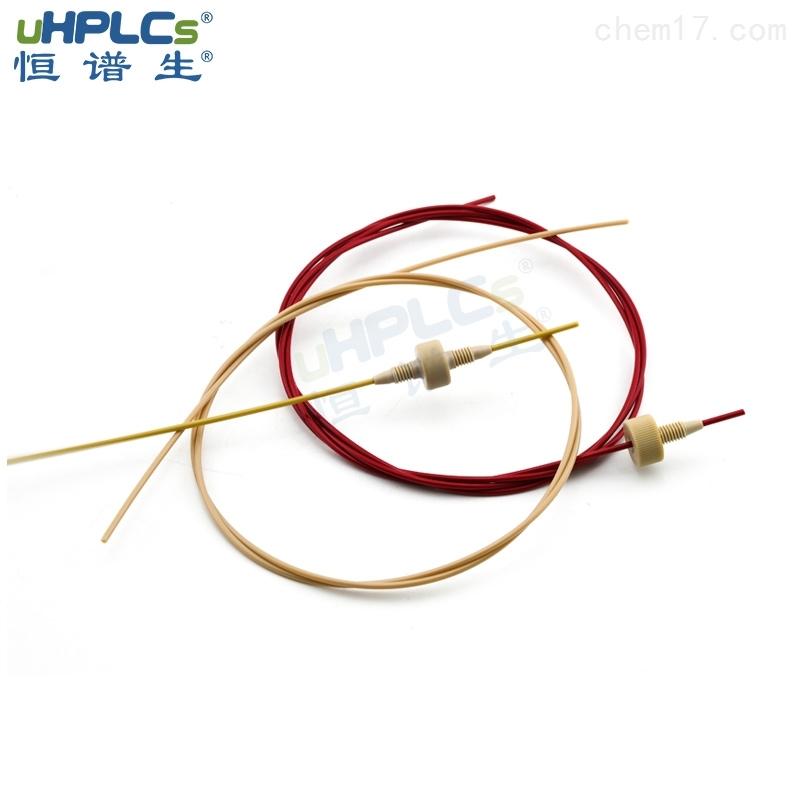 液相PEEK管线 外径1/16毛细管HPLC连接管