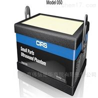 MODEL 050小部件超声质控模体