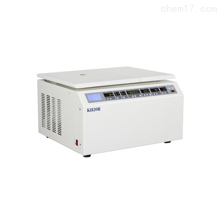 KH30R-II台式高速冷冻离心机
