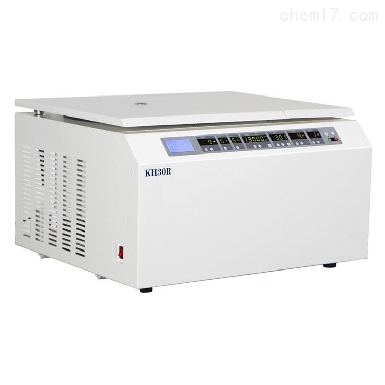 KH30R台式高速冷冻离心机