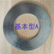 316基本型缠绕垫片