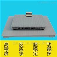 ACX徐州地磅厂 100吨数字式汽车衡价格